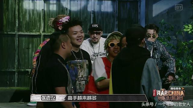 中國有嘻哈各位選手身高一覽(其實就想知道PGone的身高嘻嘻嘻) - 每日頭條