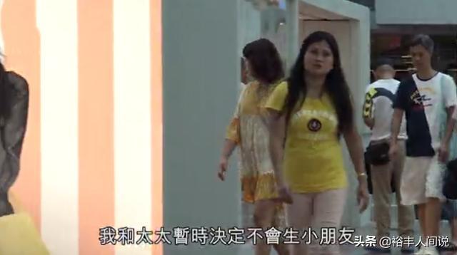 52歲TVB「反派王」何啟南罕見現身。與妻子放閃。婚後兩年仍恩愛 - 每日頭條