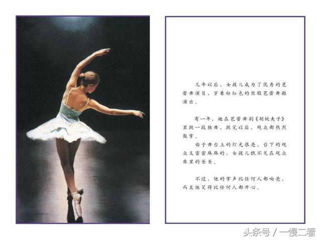 最美最質樸的天鵝——安娜·巴甫洛娃。讓「天鵝之死」成為永恆 - 每日頭條