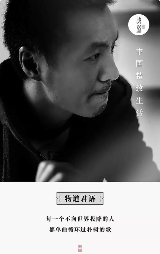 樸樹/一個奇葩歌手,害怕爆紅,14年才出一張專輯 - 每日頭條