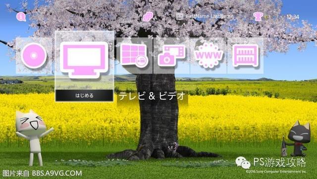 日服PSN 3月會免PSV朧村正石頭門線形拘束的表征圖等 - 每日頭條