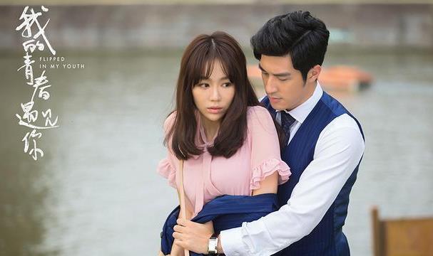 《我的青春遇見你》結局成謎 魏千翔和姜妍兩人有矛盾嗎 - 每日頭條