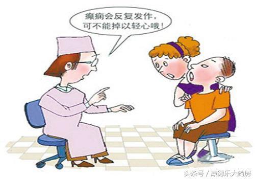 癲癇的類型有哪些?對患者會造成哪些危害 - 每日頭條