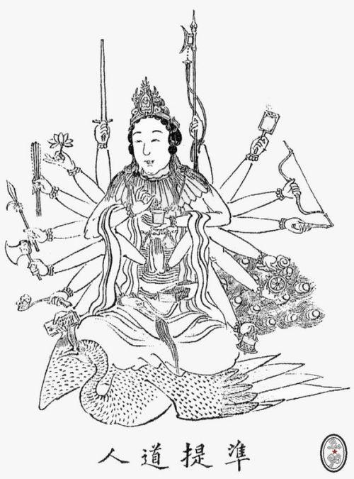 [整理]盤點中國神話中的神仙大咖們 - 每日頭條