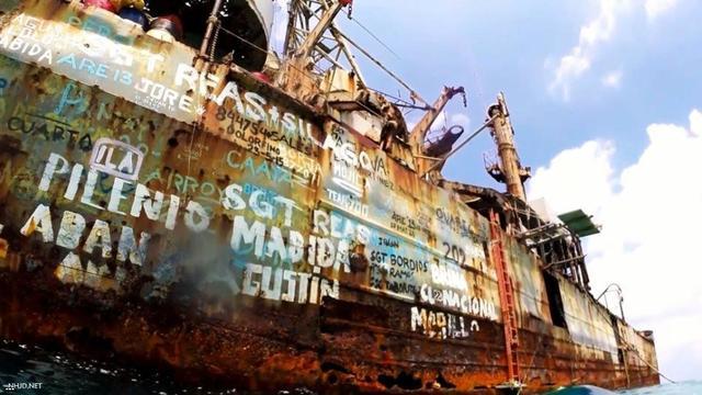 高清多圖:探秘菲律賓「坐灘」中國南海仁愛礁登陸艦 - 每日頭條