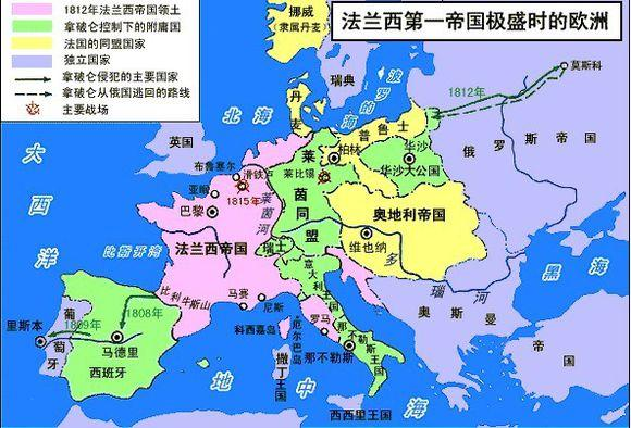 法國歷史上第一到第五共和國和第一到第三帝國都是怎麼回事 - 每日頭條
