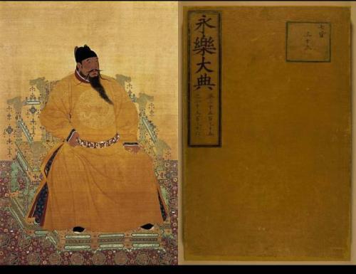 中國歷史上最大的百科全書是哪一部? - 每日頭條