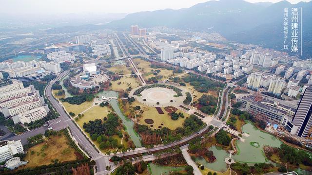 (空中看溫州系列之五)占地面積8萬多畝的溫州大學城 - 每日頭條
