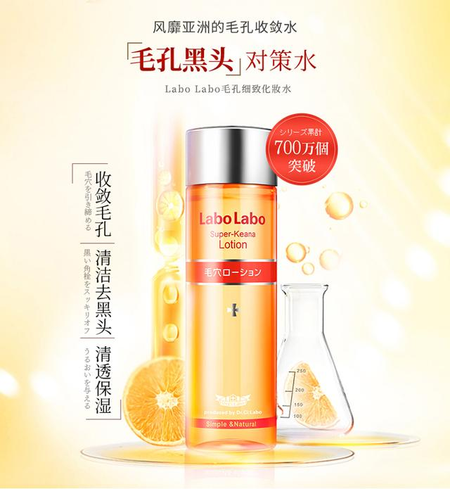 美人顏:日本城野醫生化妝水,強效去黑頭控油,長期使用推薦 - 每日頭條