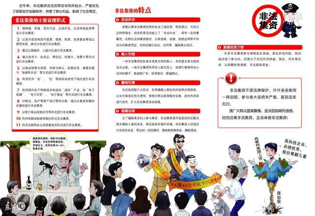 日本留學修士升學掃盲(乾貨)不可錯過的了 - 每日頭條