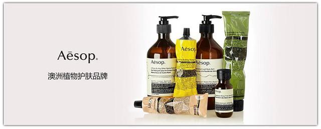 【品牌】八大澳洲天然有機護膚品牌。你只知道Jurlique、Aesop嗎 - 每日頭條