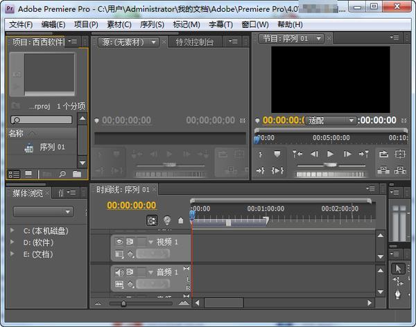 視頻剪輯軟體哪個好用?4款常用視頻剪輯軟體推薦 - 每日頭條