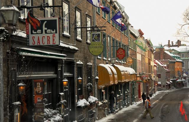 魁北克是加拿大東部的一省,是加拿大最大的省份 - 每日頭條