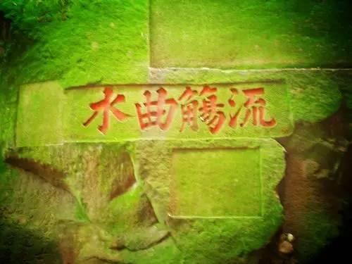 現在的中國人,需要更多曲水流觴式的雅聚 - 每日頭條