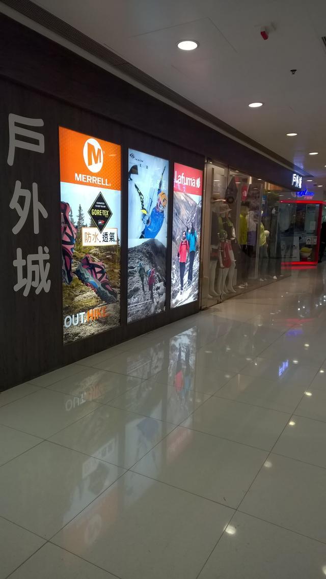 2017年3月5日香港旺角戶外用品店掃貨歸來,整理備案 - 每日頭條