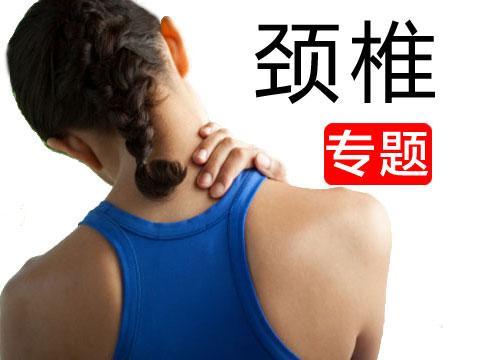 頸椎病為什麼會下肢無力呢?今天就把這事兒說透了 - 每日頭條