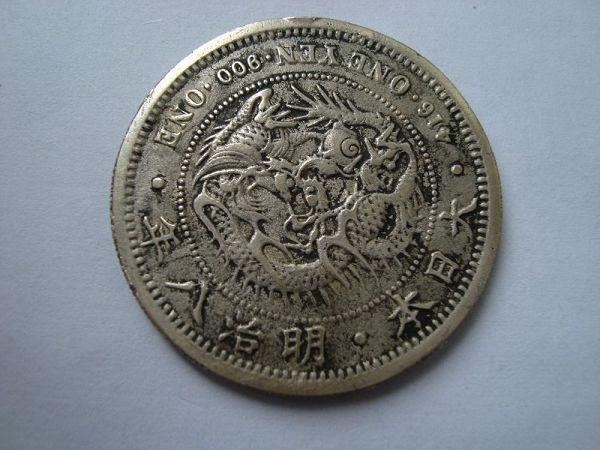 這個錢幣你家有沒有? - 每日頭條