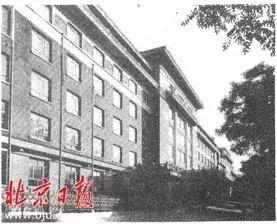中國首家公私合營飯店:接待外賓到北京申奧,完成了一個個使命! - 每日頭條