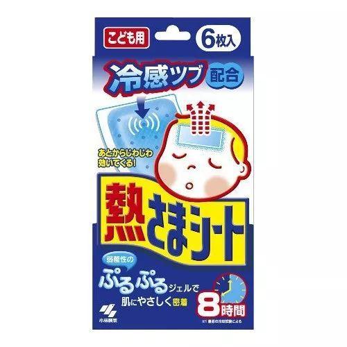 日語商品說明書 小林製藥兒童退熱貼 - 每日頭條