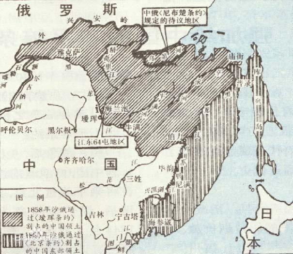 興安三嶺中的外興安嶺是如何丟失的?沙俄在遠東的擴張 - 每日頭條