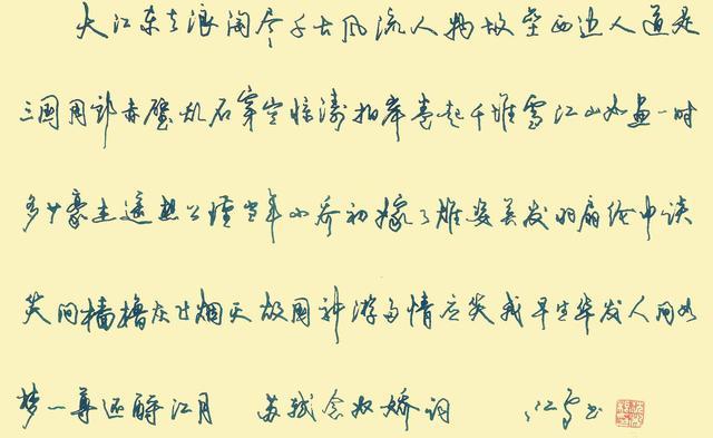 想寫得一手漂亮的硬筆字。需要注重哪些要素? - 每日頭條