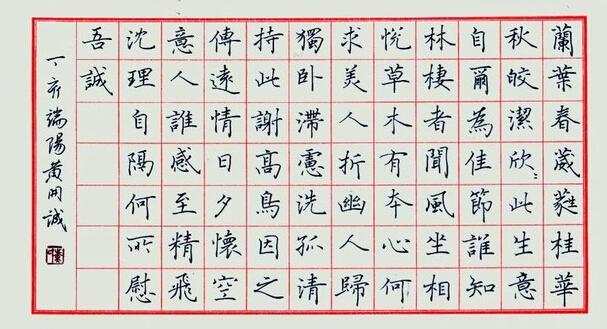 為什麼練字一定要用鋼筆?什麼樣的鋼筆才適合寫漢字? - 每日頭條