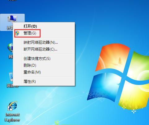 Win7系統開機提示「密碼已過期」的解決方法 - 每日頭條