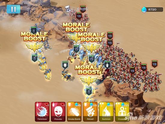 劍與家園沙漠特殊地形介紹 以少打多玩法攻略 - 每日頭條