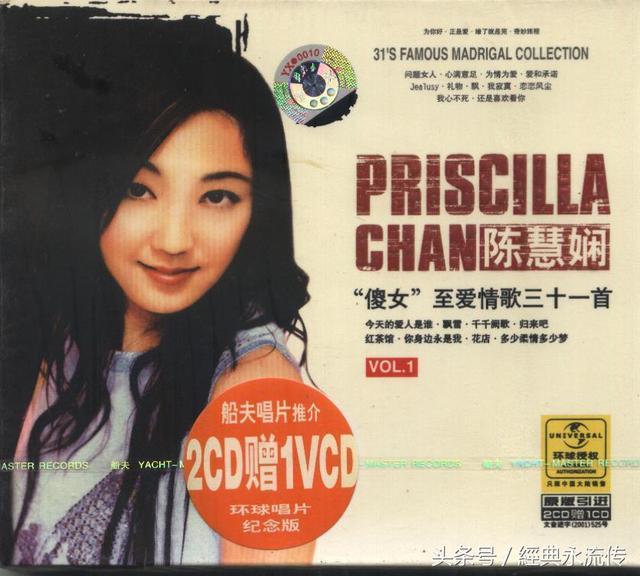 1988年香港十大勁歌金曲盤點。當年Beyond為了紅付出很多 - 每日頭條