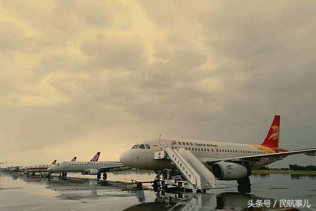 受濟南雷雨影響 石家莊機場保障備降航班8架次 - 每日頭條