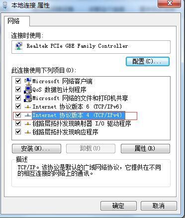 IP位址衝突了怎麼辦?如何查看和更改自己的IP位址? - 每日頭條