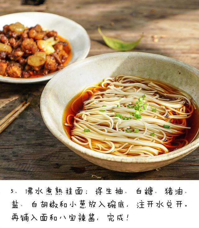 八寶辣醬面做法。一口能吃到八種食材。簡直能評為吃起來最爽的面 - 每日頭條