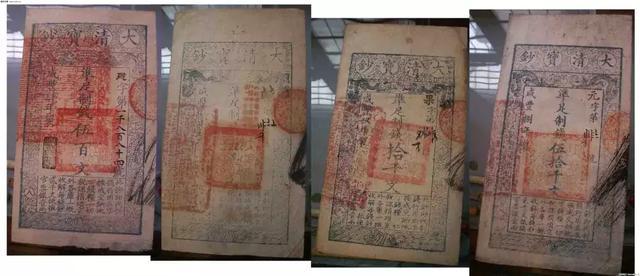 一張價值17萬人民幣「大清寶鈔」,你見過嗎? - 每日頭條