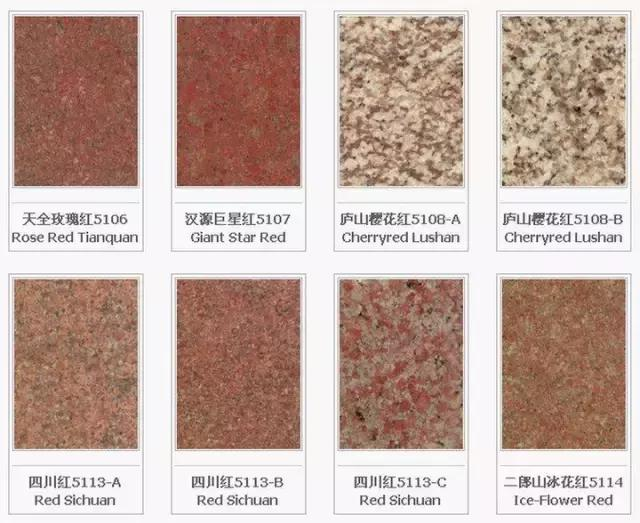 園林常用的花崗巖石材品種種類有哪些? - 每日頭條