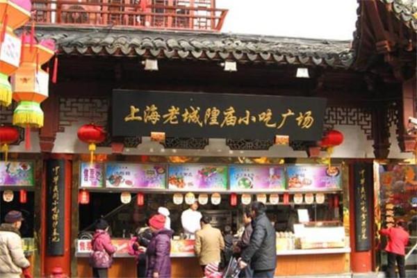 上海十大有名的小吃一條街。你知道幾個? - 每日頭條