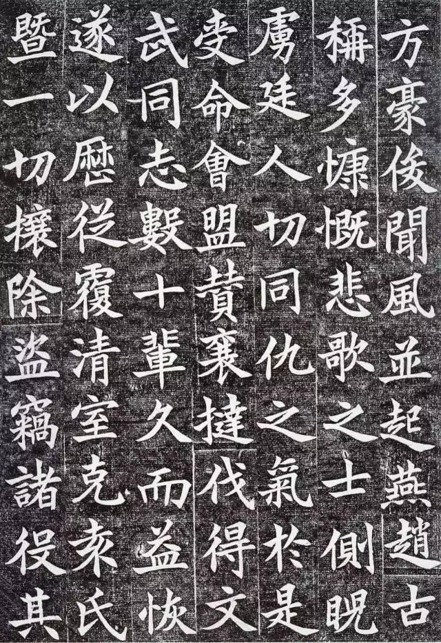 沈尹默:現代帖學的「開派人物」 - 每日頭條