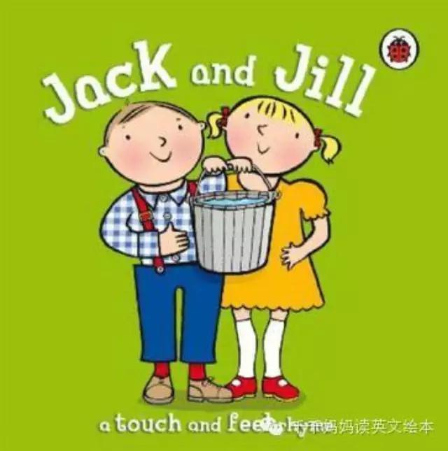 鵝媽媽童謠里的Jack and Jill有何典故? - 每日頭條
