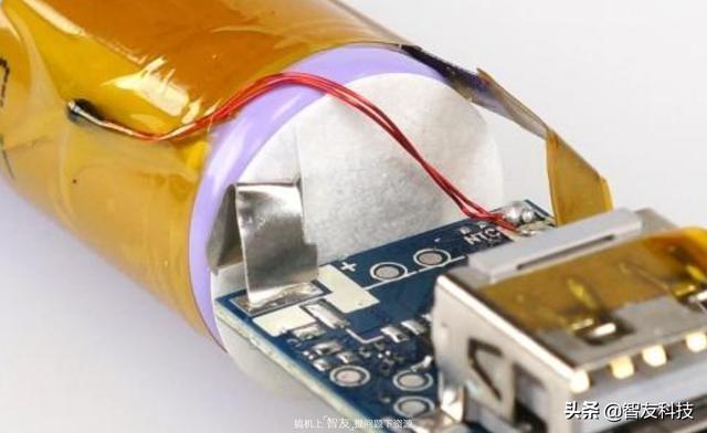移動電源的電池是什麼? - 每日頭條