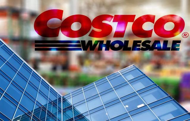 限流兩千人。代購收費10%。「新晉網紅」Costco是如何煉成的? - 每日頭條
