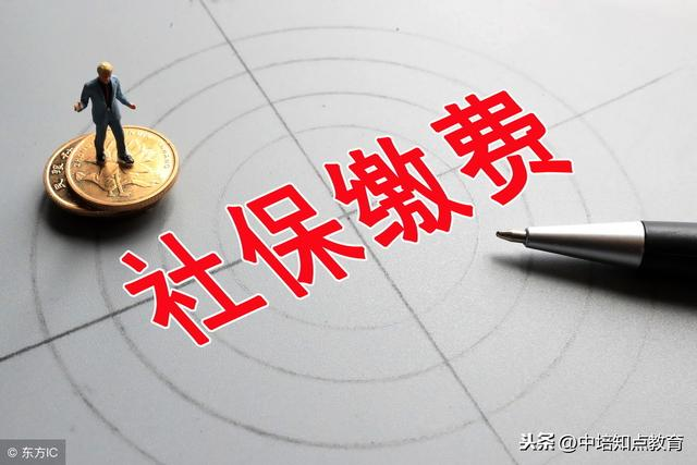 1月份。深圳社保繳費比例又調整啦。現在社保每月交多少錢? - 每日頭條
