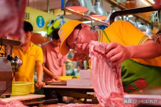 北大賣豬肉的狀元,曾丟了學校臉,如今高攀不起 - 每日頭條