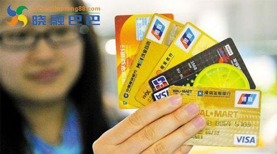 淺析如何辦理大學生信用卡? - 每日頭條