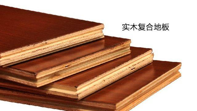 裝修4大木地板怎麼區分?家用哪種木地板更靠譜? - 每日頭條