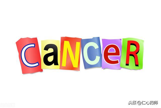 一文讀懂「癌」到底是個什麼東西? - 每日頭條