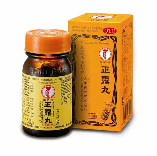 幾十年的老品牌良藥竟是來自香港 - 每日頭條