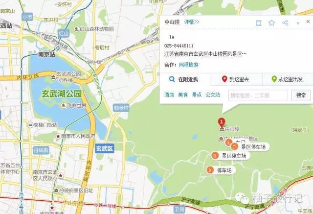南京旅遊全攻略 附門票信息附地圖 - 每日頭條