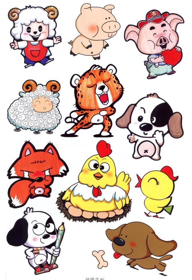 幼兒園手繪POP海報插圖篇——插圖範例(下篇) - 每日頭條
