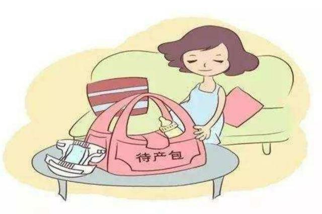 順產分娩時。除了丈夫外這幾樣「物品」也至關重要。產婦別忘記帶 - 每日頭條
