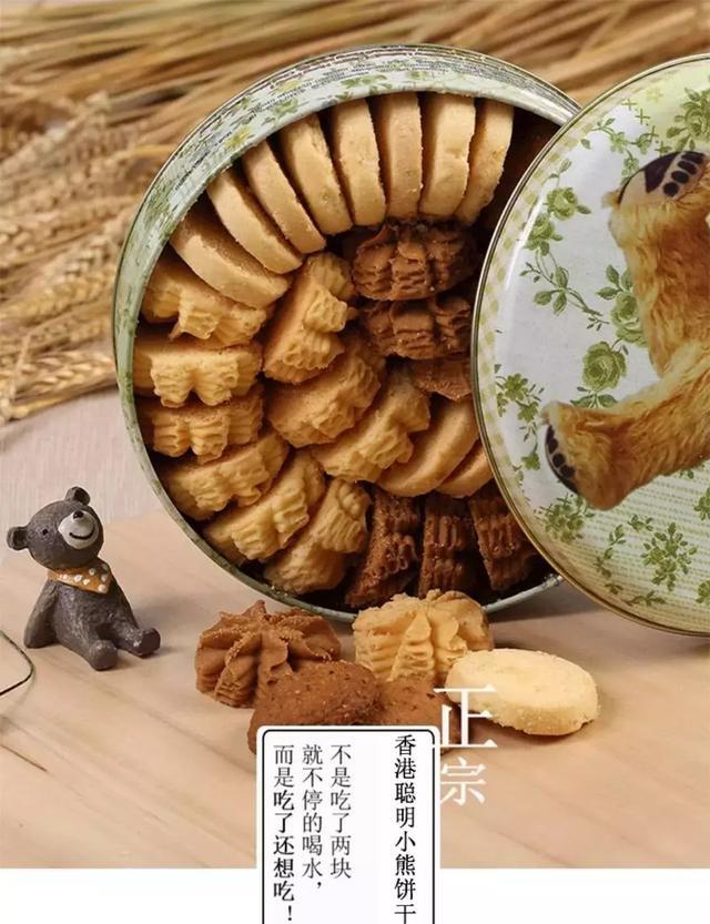 你在香港買的小熊餅乾,7成是假的!有些產自深圳城中村 - 每日頭條
