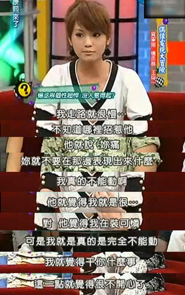 揭秘余文樂楊丞琳14年前不合真相:都怪年輕衝動 - 每日頭條